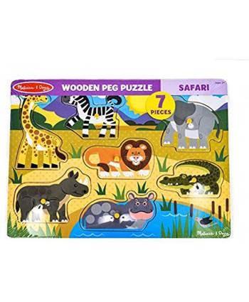 Melissa & Doug Safari Wooden Peg Puzzle 7 pcs