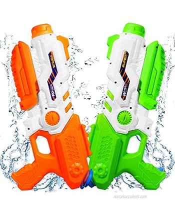 Water Guns for Kids 2 Pack Squirt Guns Super Water Blaster Soaker Water Guns 1200CC High Capacity 35Ft Long Shooting Range Summer Outdoor Party Water Guns Fighting Play Toys for Boys Girls Adults